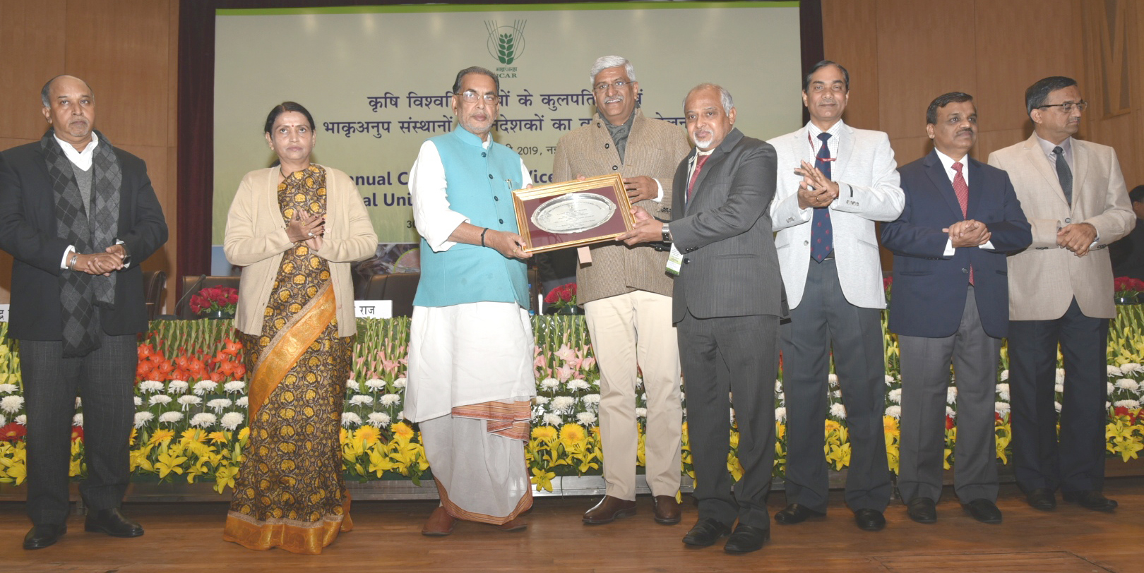UHS Bagalkot secured 1st Position with award of 45 PG scholarships under category Horticulture and Forestry during AIEEA-PG 2018