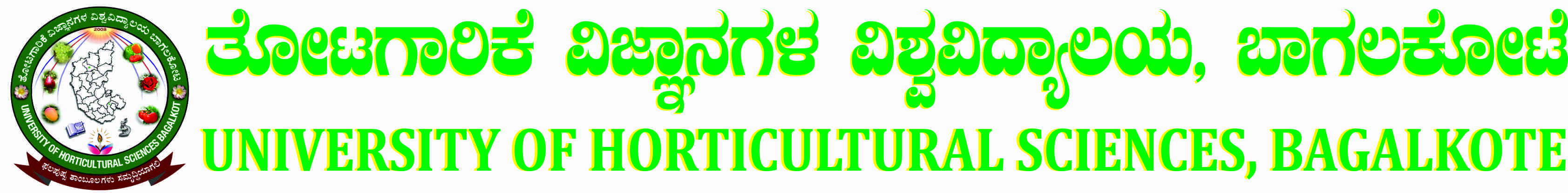 University Of Horticultural Sciences Bagalkot